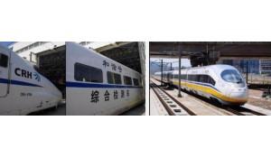 动车高铁车辆运用及检测(机车驾驶)