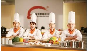 贵阳新东方烹饪技工学校