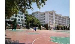 黔东南州凯旋工业学校