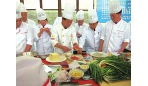 中式烹调高级技师
