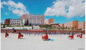 威宁县技工学校