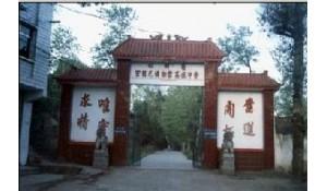 四川省宣汉毛坝职业高级中学
