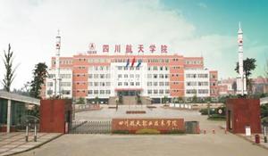 四川航天职业技术学院成人教育学院