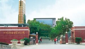 四川化工职业技术学院继续教育