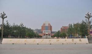 四川文化产业职业学院成人教育学院