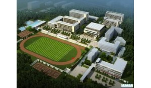 宁南县职业技术学校