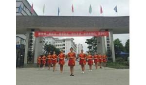 黔东南中等职业技术学校