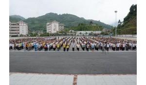 剑河县中等职业学校