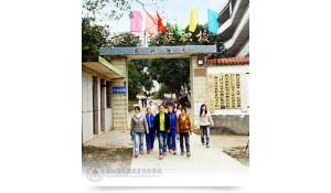 榕江县中等职业学校