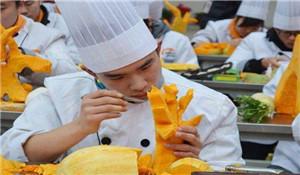 烹调工艺与营养专业