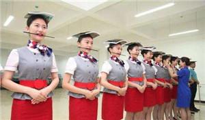 空中乘务专业