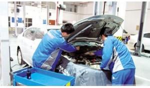 汽车维修与驾驶