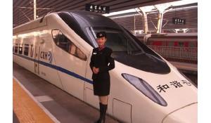 铁路运输专业(高铁和谐号/轨道交通)