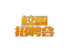 中教大专本科学历教育 天津自考学历教育中心 中专学历教育查询系统