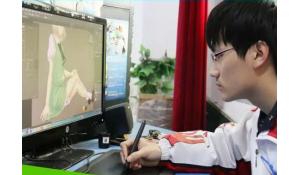 计算机动漫与游戏制作
