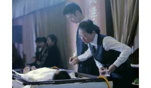 现代殡仪技术与管理