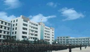 内江市泰来职业学校