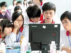 广元中核职业技术学院招生就业前景
