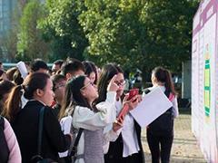 教育部印发通知进一步部署做好2020届全国高校毕业生就业工作