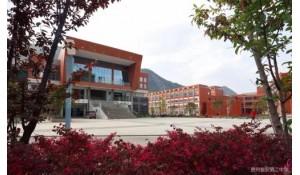 贵州省瓮安第二中学