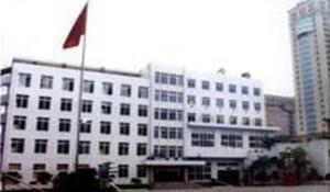 四川省成都市西北中学