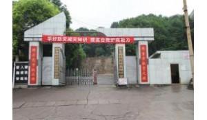 黔东南州民族高级中学