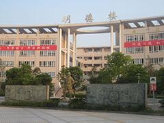 广安职业技术学院2020年单招录取分数线