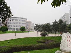广安职业技术学院2020年单独考试招生简章