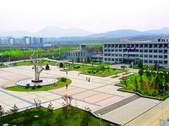 2020年四川工程职业技术学院高职单招报名入口
