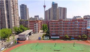北京师范大学成都实验中学