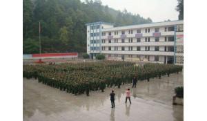 修文县第一中学