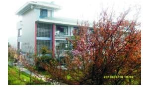 剑河县第二高级中学