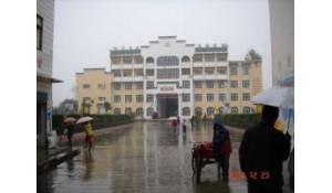 黄平县旧州中学