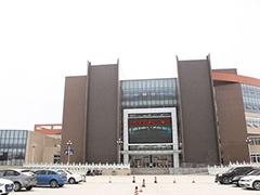 乐山职业技术学院2020年普通高等学校高职教育单招招生章程