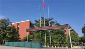 成都经济技术开发区实验中学校