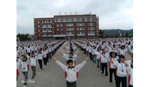 贵州省修文县扎佐中学