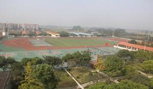 邛崃市强项实验学校