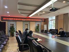 重庆城市管理职业学院召开2020年毕业生就业工作网络视频会