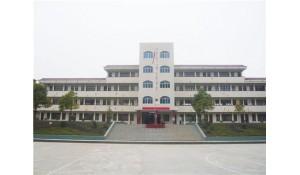 岑巩县第一中学