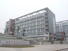 重庆医药高等专科学校高职分类考试录取分数一览表