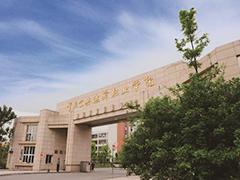 重庆公共运输职业学院2020招生简章