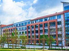 2020年重庆财经职业学院高职分类考试分数线的是多少
