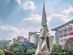 四川城市技师学院2020年学费【多少】_收费标准