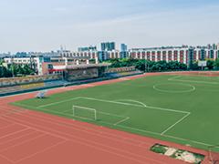 四川城市技师学院2020招生计划