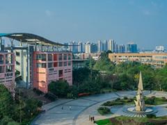 四川城市技师学院2020资助政策_贫困补助_助学政策