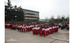 清镇市贵化中学