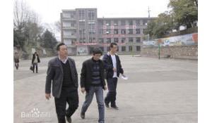 清镇市红枫中学