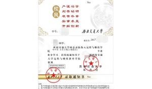 西南交通大学网教土木工程专业招生专业介绍