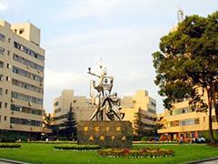 成都理工大学以专业供给侧改革为抓手提升本科教育质量