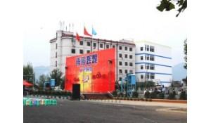 贵定县第一中学